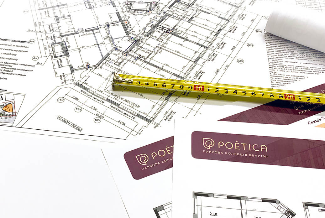 BTI measures apartments in the 3rd and 4th sections of the first Poetica collection